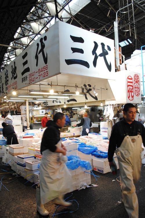 Tokyo: Il Mercato del Pesce Tsukiji